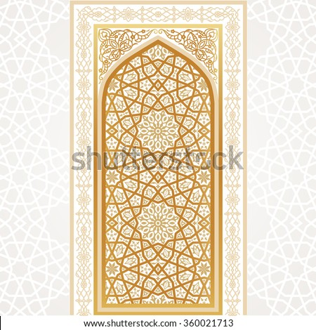 Oriental golden gate. Vector illustration. Arabic pattern