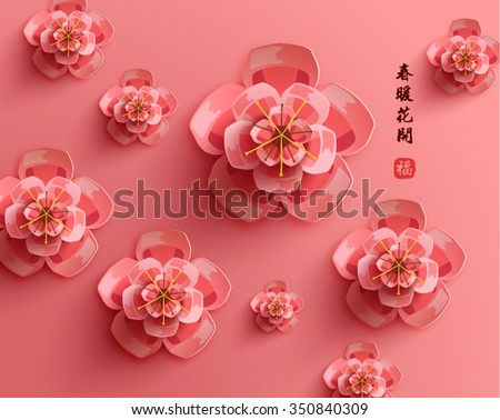 stock vector oriental happy chinese new year vector design chinese translation warm spring with blooming 350840309 - Каталог — Фотообои «Цветы»