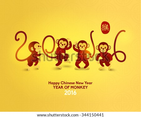 Oriental Happy Chinese New Year 2016 Year of Monkey Vector Design (Chinese Translation: Year of Monkey)