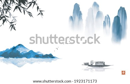Oriental landscape with bamboo, fishing boats and mountains. Traditional oriental ink painting sumi-e, u-sin, go-hua. Hieroglyph - happiness