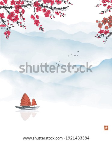 oriental landscape with chinese