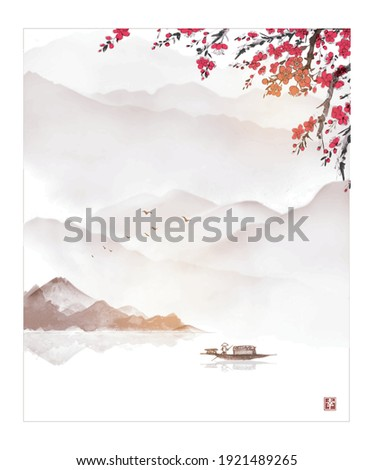 Oriental landscape with fishing boat, misty mountains and sakura blossom in vintage style. Traditional oriental ink painting sumi-e, u-sin, go-hua. Hieroglyph - happiness.
