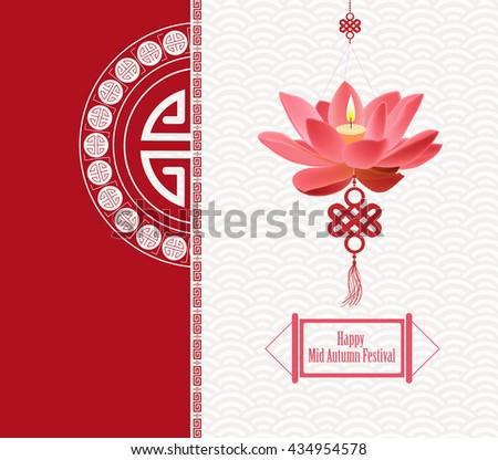 oriental lotus lantern mid