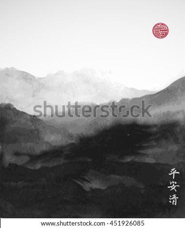 oriental mountain landscape