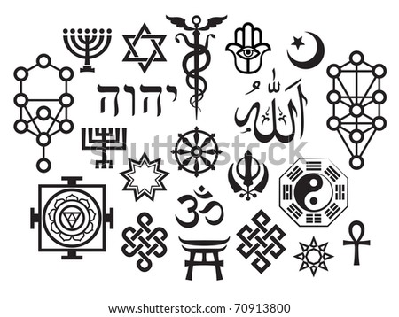 Oriental Sacral Religious Symbols (with Additions) - stock vector