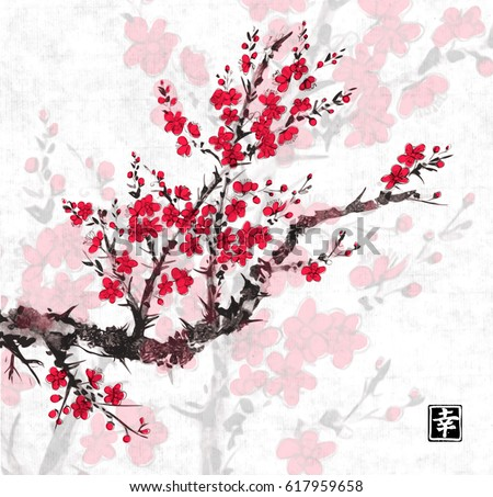 Oriental sakura cherry tree in blossom on rice paper background. Traditional oriental ink painting sumi-e, u-sin, go-hua. Contains hieroglyph - happiness.