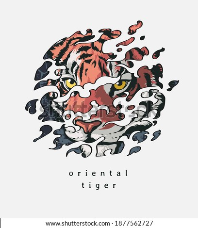 oriental tiger slogan with tiger head graphic illustration in cloud shape