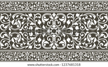 Oriental vector ornament, used for decoration of frames and borders, black and white, and monotonous. Useful content for printing and for designers. #1237681318