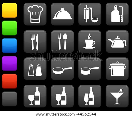 Original vector illustration: kitchen equipment icon set