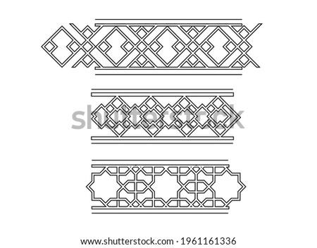 ornament azerbaijan ancient pattern design vector baku