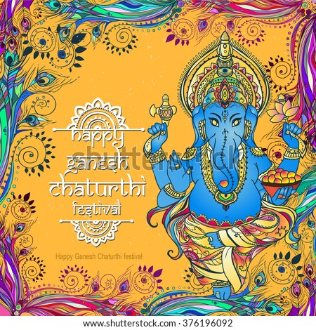 lord ganesh wallpaper 240x320 hindu god lord ganesh auto
