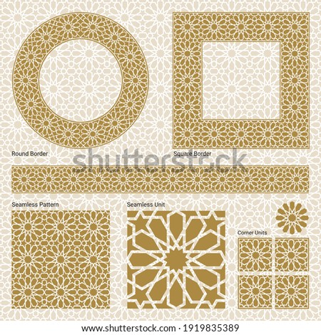 Ornament border, square frame, circle frame and a seamless Oriental arabesque pattern ( Vector gold Arabian, Islamic, and Geometric pattern style with seamless border).