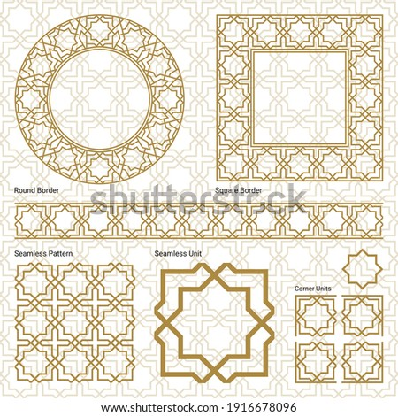 Ornament border, square frame, circle frame and a seamless Oriental octagram pattern ( Vector gold Arabian, Islamic, and Geometric pattern style with seamless border).