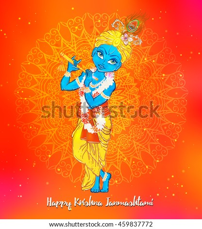 ornament card with lord shri