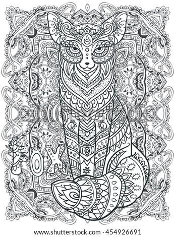ornament fox vector beautiful