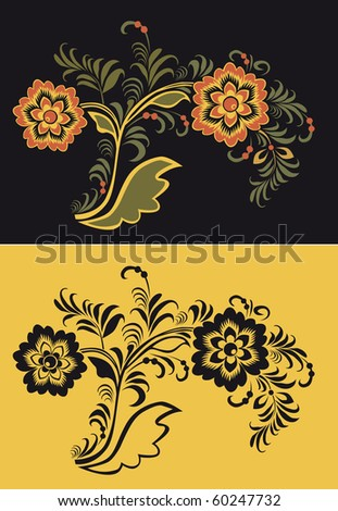 Ornament in style of Russian national tradition. - stock vector