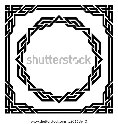 ornamental borders - stock vector