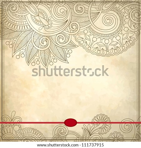Ornamental floral pattern with place for your text, in grunge background