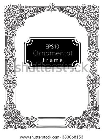 ornamental outline frame in