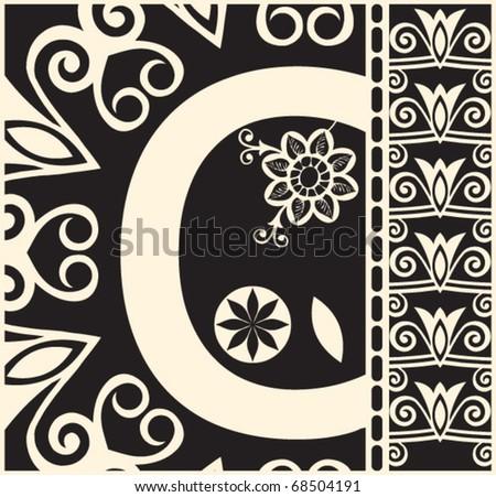 Calligraphy Letter c Abc Decorative Letter c