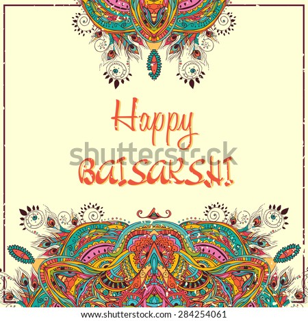 Ornametal Happy Baisakhi card with mandala. Invitation card in vector. Perfect  cards for any other kind of design, birthday and other holiday, kaleidoscope,  medallion, yoga, india, arabic