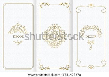 Ornate decor, border for invitation, card, logo design, label, badge, tag. Vector golden element floral illustration. Set wedding invitations flourishes ornaments cards.