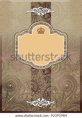 Ornate floral background. Invitation to the wedding or announcement