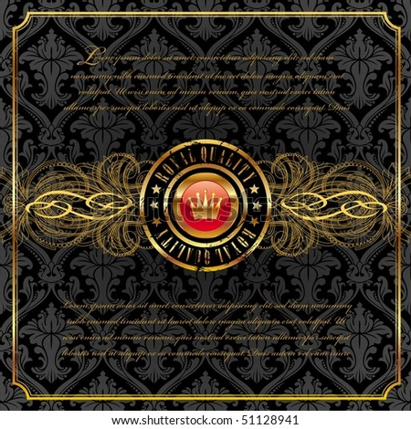 Ornate golden decorative vector  frame - stock vector