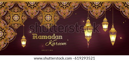 Ornate horizontal vector banner, three vintage lanterns for Ramadan wishing.Arabic shining lamps.Decor in Eastern style. Islamic background.Ramadan Kareem greeting card, advertising, discount, poster. #619293521