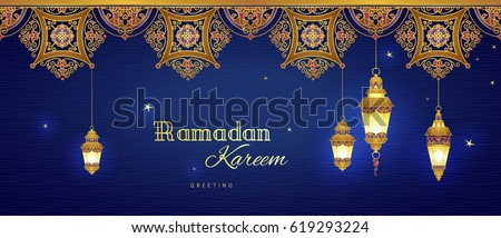 Ornate horizontal vector banner, vintage lanterns for Ramadan wishing. Arabic shining lamps. Decor in Eastern style. Islamic background. Ramadan Kareem greeting card, advertising, discount, poster.