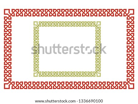 Ornate rectangular colored frames, Georgian ethnic style. Interlaced lines.
