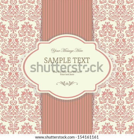 Ornate seamless damask background. Invitation to the wedding or announcements