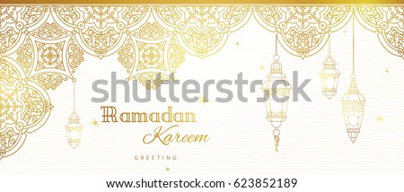 Ornate vector banner, vintage lanterns for Ramadan wishing. Arabic shining lamps. Outline golden decor in Eastern style. Islamic background.Ramadan Kareem greeting card, advertising, discount, poster. #623852189