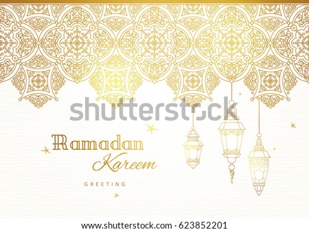Ornate vector banner, vintage lanterns for Ramadan wishing. Arabic shining lamps. Outline golden decor in Eastern style. Islamic background.Ramadan Kareem greeting card, advertising, discount, poster. #623852201