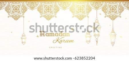 Ornate vector banner, vintage lanterns for Ramadan wishing. Arabic shining lamps. Outline golden decor in Eastern style. Islamic background.Ramadan Kareem greeting card, advertising, discount, poster. #623852204