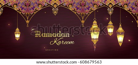 Ornate vector horizontal banner, golden vintage lanterns for Ramadan wishing. Arabic shining lamps. Decor in Eastern style. Islamic background. Ramadan Kareem card, advertising, discount, poster. #608679563
