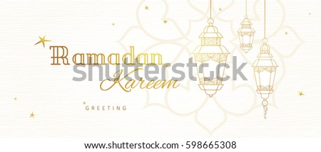 Ornate vector horizontal banner, vintage lanterns for Ramadan wishing. Arabic shining lamps. Outline decor in Eastern style. Islamic background. Ramadan Kareem card, advertising, discount, poster. #598665308