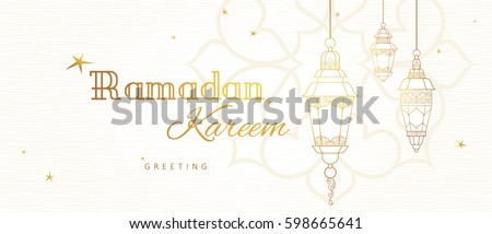 Ornate vector horizontal banner, vintage lanterns for Ramadan wishing. Arabic shining lamps. Outline decor in Eastern style. Islamic background. Ramadan Kareem card, advertising, discount, poster. #598665641