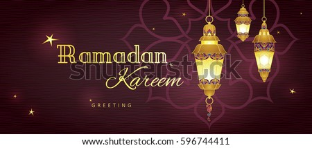 Ornate vector horizontal banner, vintage lanterns for Ramadan wishing. Arabic shining lamps. Decor in Eastern style. Islamic background. Ramadan Kareem greeting card, advertising, discount, poster. #596744411