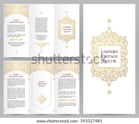 Free ornament frame vector ornate vintage booklet with line art floral decor golden outline decoration in eastern style stopboris Choice Image