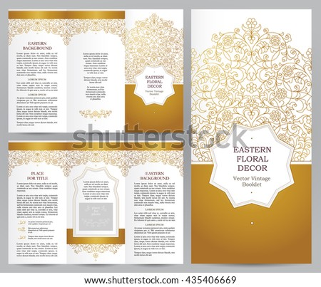 ramadan kareem islamic brochure template design download free