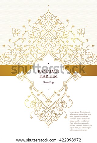 Ornate vintage card. Floral golden decor in Eastern style. Template frame for Ramadan Kareem greeting, postcard, invitation, certificate, leaflet, flyer. Vector border, place for text. A4 page size.