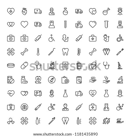 Orthodontic icon set. Collection of vector symbols on white background for web design. Black outline sings for mobile application.