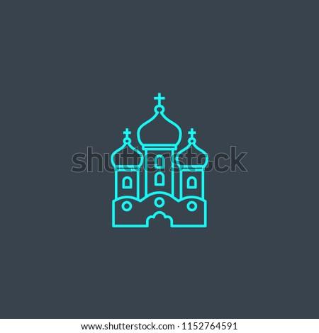 orthodox church concept blue