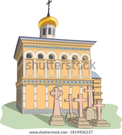 Orthodox church with a golden dome and a cross in the old cemetery in Menton. France. stock photo