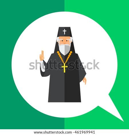 Orthodox priest flat icon