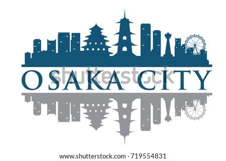 osaka building landmark skyline