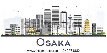 osaka japan city skyline with
