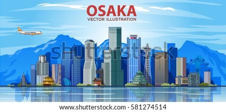osaka japan skyline with