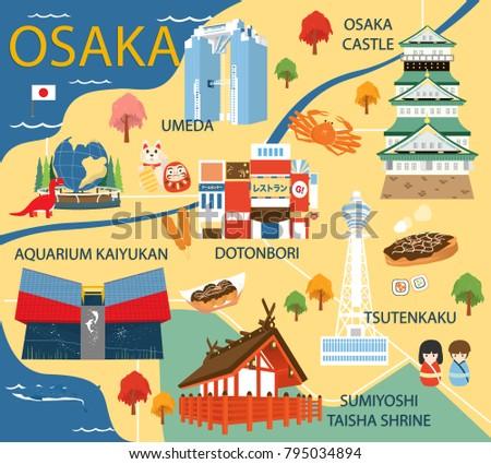 osaka map with colorful